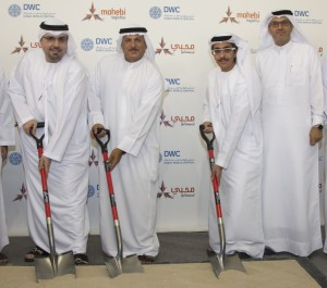 Mohebi Logistics Breaks Ground at DWC (crop)_resize