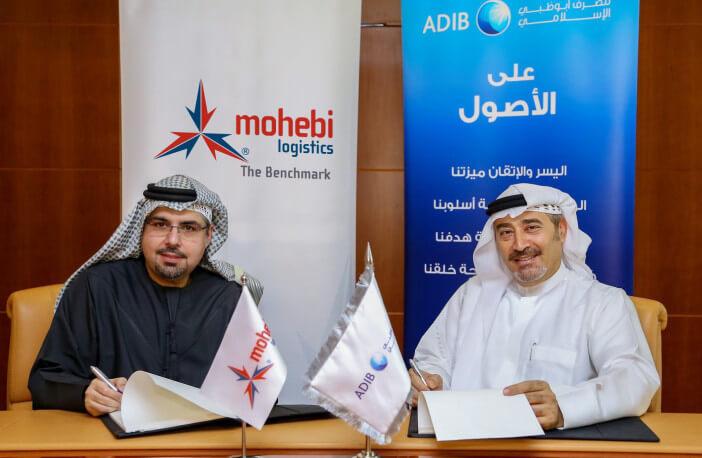 Mohebi Logistics gets AED 400m Sukuk financing